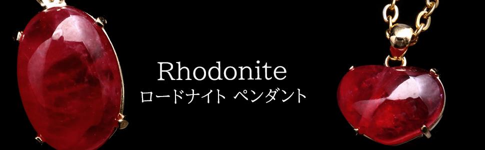 ロードナイト