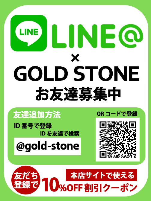 LINE@ともだち募集中